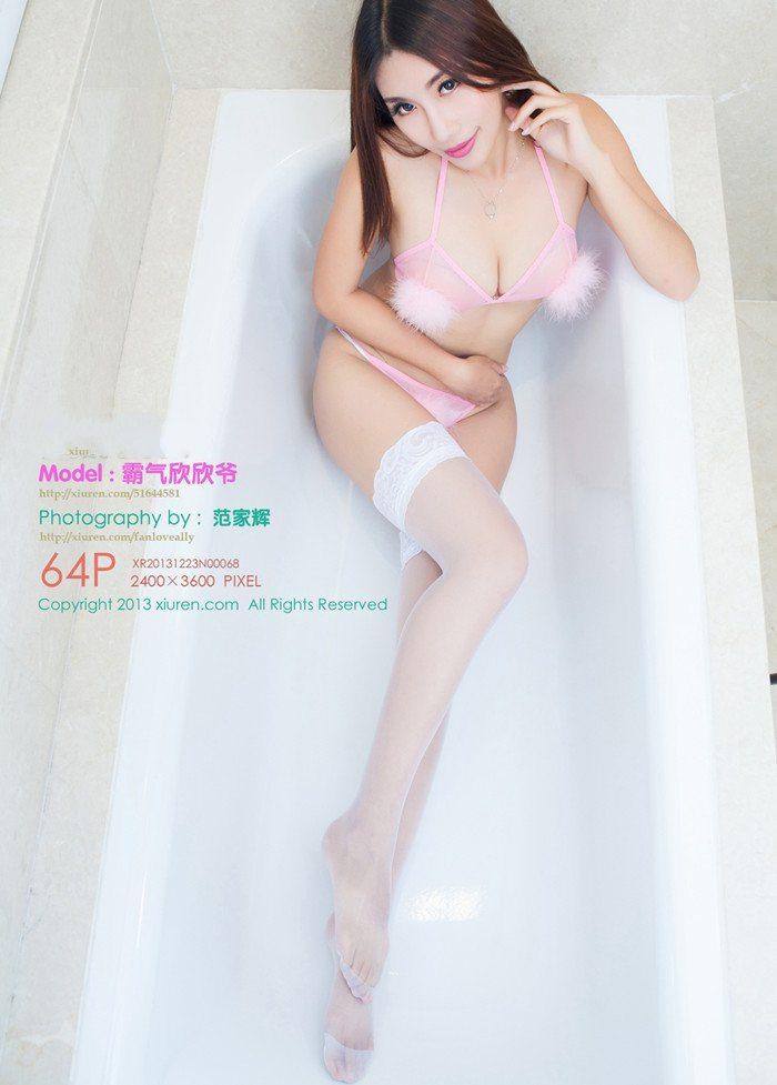 [XIUREN秀人网]XR20131223N00068 2013.12.23 霸气欣欣爷[64+1P/98.6M]